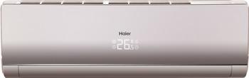 Сплит-система Haier HSU-09HNF303/R2-G/HSU-09HUN203/R2 Lightera ON/OFF фото