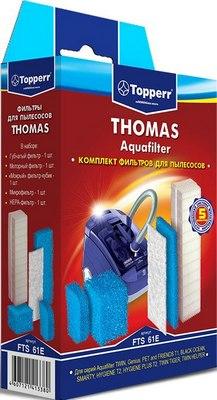 Набор фильтров Topperr 1132 FTS 61 E набор фильтров topperr 1122 fu1