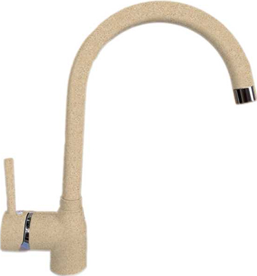 цена на Кухонный смеситель ITALMIX MINIMALE MN 0636 (VANILLA ваниль GR 86)