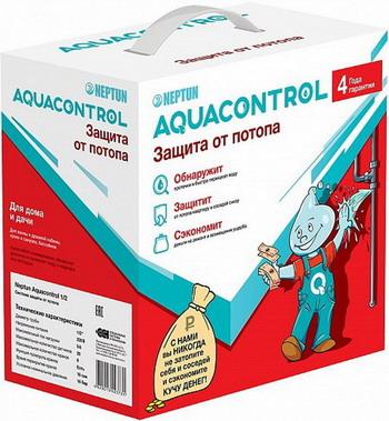 Система защиты от протечки воды Neptun Aquacontrol 1/2