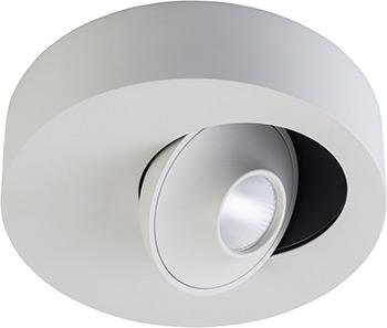 Светильник точечный DeMarkt Круз/Cruz 637016501 1*7W LED 220 V