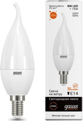 Лампа GAUSS LED Elementary Свеча на ветру 8W E14 520lm 3000K 34118 Упаковка 10шт