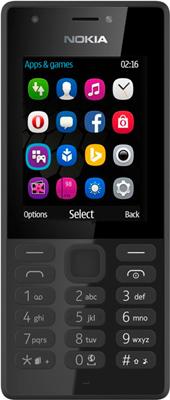 Мобильный телефон Nokia 216 DS (RM-1187) Black/черный