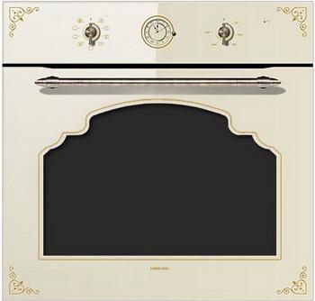 Встраиваемый электрический духовой шкаф Hiberg VM 6395 Y встраиваемый электрический духовой шкаф hiberg vm 6395 y