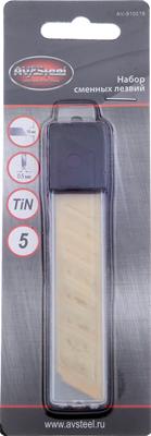 Лезвия для ножа AV Steel 18мм 5шт Extra Strong AV-910018