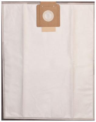 цены Пылесборник Filtero KAR 17 (2) Pro