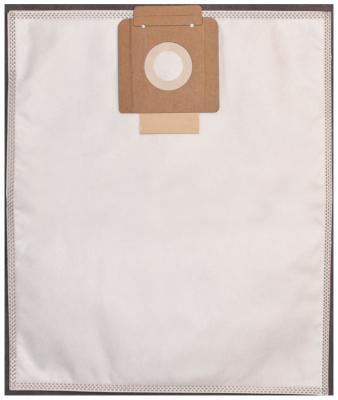 Пылесборник Filtero KAR 07 (2) Pro