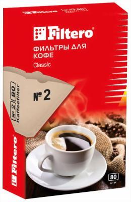 Набор фильтров Filtero №2/80 коричневые цена и фото