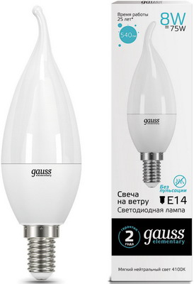 Лампа GAUSS LED Elementary Свеча на ветру 8W E14 540lm 4100K 34128 Упаковка 10шт лампа gauss led elementary свеча на ветру 8w e14 540lm 4100k 34128 упаковка 10шт