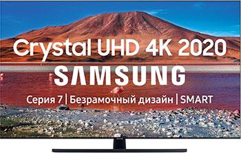Фото - Crystal UHD телевизор Samsung UE55TU7500UXRU faux crystal droplight earrings