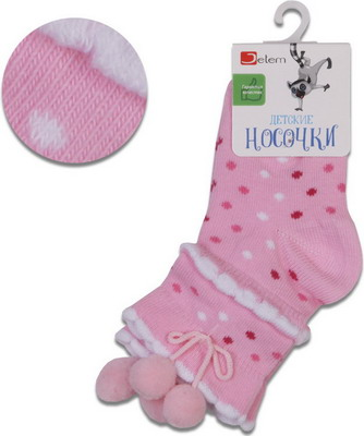 Носочки Jetem Пумпон с резинкой пикот 12 / 80-86 розовые фото