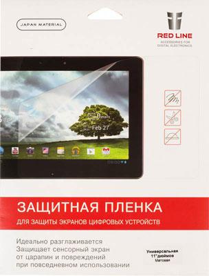 Защитная пленка Red Line 11 дюймов универсальная матовая