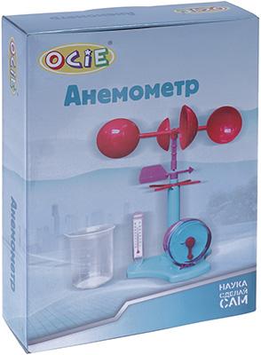 Набор OCIE Анемометр 1CSC 20003261 конструктор электронный ocie робот акробат сделай сам 1csc 20003254