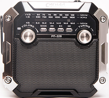 Радиоприемник Сигнал РП-228