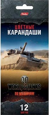 Карандаши цветные Hatber World of tanks 12 цв. BKc_12460