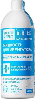 Жидкость для ирригатора Waterdent комплекс минералов 500 мл недорого