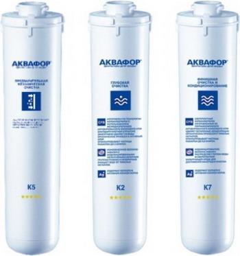 Сменный модуль для систем фильтрации воды Аквафор К5-К2-К7 картридж аквафор к5 к2 к7 к1 05 02 07