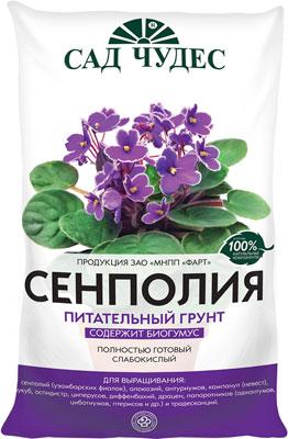 цена Грунт ФАРТ Сад чудес Сенполия 5 л. 83019 в интернет-магазинах