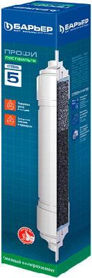 Сменный модуль для систем фильтрации воды БАРЬЕР ''ПРОФИ Постфильтр'' 5-я ступень Р181Р00 цена