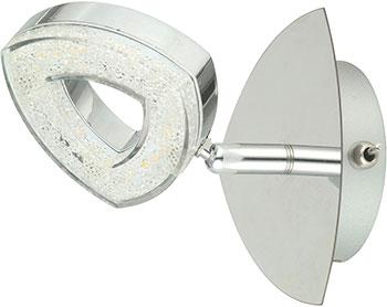 Светильник точечный DeMarkt Этингер 704023701 8*0 5W LED 220 V
