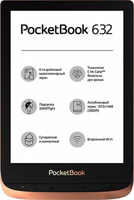 лучшая цена Электронная книга PocketBook 632 Touch HD 3 (CIS) Spicy Copper медный