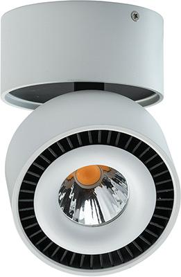 Светильник точечный DeMarkt Круз/Cruz 637016701 1*33 W LED 220 V