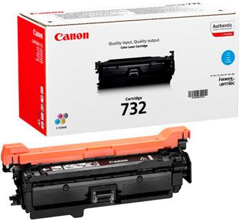 Тонер-картридж Canon 732 C 6262 B 002 Голубой