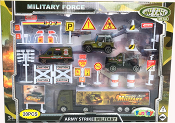 Сюжетно-ролевая игра Fun Toy Набор военной техники 44414 фото