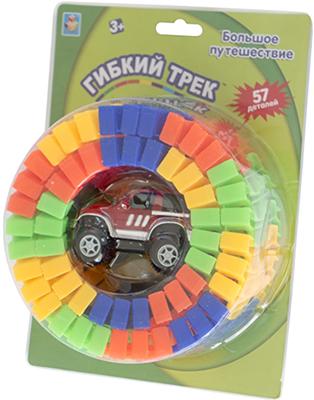 Гибкий трек 1 Toy ''Большое путешествие'' Т10555 игрушечный трек 1toy большое путешествие гибкий т10201