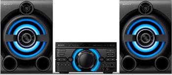 Музыкальный центр Sony MHC-M 60 D цена и фото