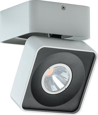 Светильник точечный DeMarkt Круз/Cruz 637016801 1*23 W LED 220 V