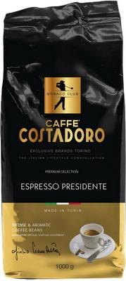 Кофе зерновой COSTADORO Espresso Presidente 1000 гр кофе зерновой costadoro gold arabica 1000 гр