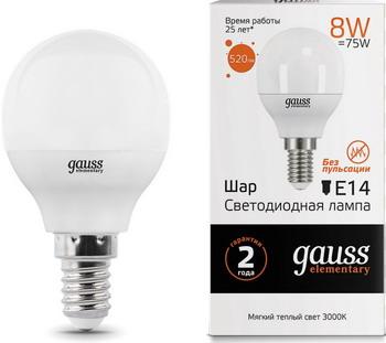 Лампа GAUSS LED Elementary Шар 8W E14 520lm 3000K 53118 Упаковка 10шт лампа gauss led шар e27 6 5w 520lm 3000k 105102107 упаковка 10шт