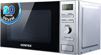 Фото - Микроволновая печь - СВЧ Centek CT-1586 микроволновая печь свч centek ct 1585
