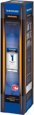 Сменный модуль для систем фильтрации воды БАРЬЕР ''1-ая ступень для К-ОСМОС-а'' Р321Р00 цена