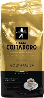 Кофе зерновой COSTADORO Gold Arabica 1000 гр