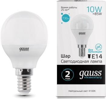 Лампа GAUSS LED Elementary Шар 10W E14 730lm 4100K 53120 Упаковка 10шт цена