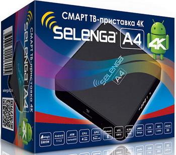 Фото - Приставка Smart TV Selenga A4 видеокамера ip d link dcs 6513 a1a h 264 mjpeg mpeg 4
