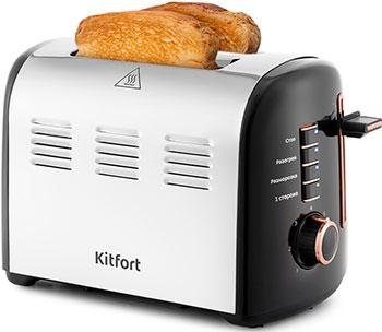 Тостер Kitfort KT-2037 фото