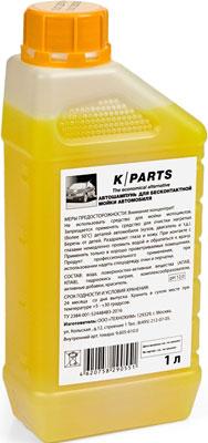 Автомобильный шампунь для бесконтактной мойки Karcher K PARTS SOFT (1 л) 96056100