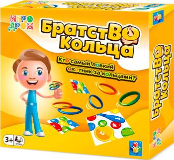 Игра настольная 1 Toy ИГРОДРОМ ''БратстВО кольца'' в кор.17*17*4см