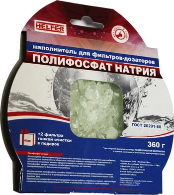 Наполнитель для фильтра для воды HELFER HLR 0050