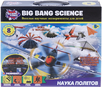 Набор Big Bang Science Эксперименты с самолетами 1CSC 20003296 цены онлайн