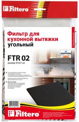 Фильтр Filtero FTR 02 триммер ftr 2000 trimmer