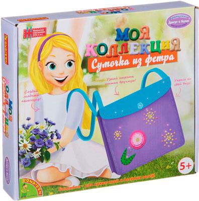 купить Набор для шитья Bondibon Шьем из фетра. Сумка - цветок Арт.0013 по цене 205 рублей