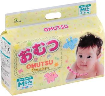 Подгузники Omutsu M (6-11 кг) 52 шт цена 2017