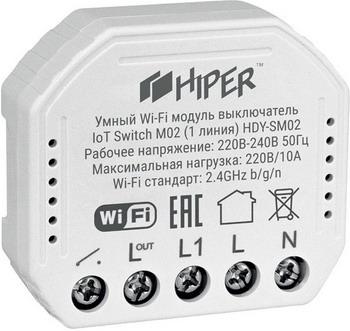 Умный Wi-Fi модуль выключатель Hiper IoT Switch M02 белый (HDY-SM02)