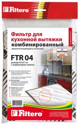 Фильтр Filtero FTR 04 триммер ftr 2000 trimmer