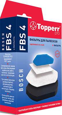 Комплект фильтров Topperr для BOSCH: BGS 1170. BGC 1U 1550 BGS 1U 180. BGS 218. BGS 2UPWER 1154 FBS 4