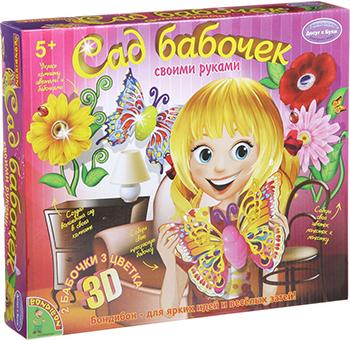 Набор для декорирования Bondibon Сад Бабочек 3D ВВ1347